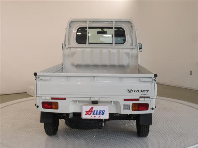 「ダイハツ」「ハイゼットトラック」「トラック」「千葉県」の中古車15