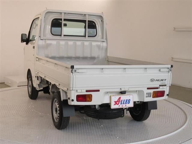 「ダイハツ」「ハイゼットトラック」「トラック」「千葉県」の中古車16