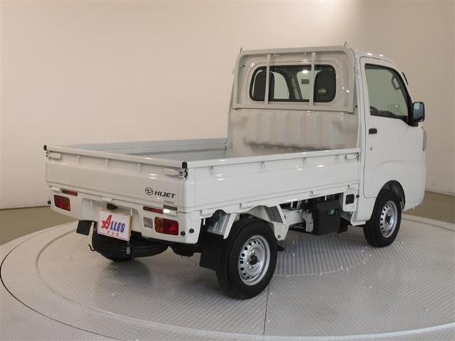 「ダイハツ」「ハイゼットトラック」「トラック」「千葉県」の中古車17