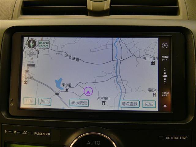 A15 Gパッケージリミテッド トヨタ認定中古車 新品タイヤ4本交換付  ナビTV バックモニター ワンオーナー スマートキー(14枚目)