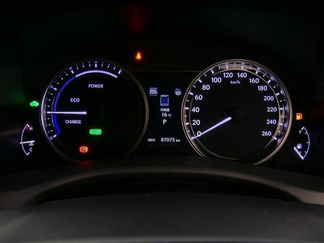 GS450h バージョンL トヨタ認定中古車 ドライブレコーダー付き 本革パワーシート AC100Vコンセント ナビTV バックモニター ワンオーナー 純正アルミ(14枚目)