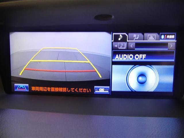 GS450h バージョンL トヨタ認定中古車 ドライブレコーダー付き 本革パワーシート AC100Vコンセント ナビTV バックモニター ワンオーナー 純正アルミ(16枚目)