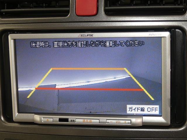 150X Mパッケージグレージュセレクション トヨタ認定中古車 新品タイヤ4本交換付き スマートキー ナビTV バックモニター ワンオーナー(16枚目)