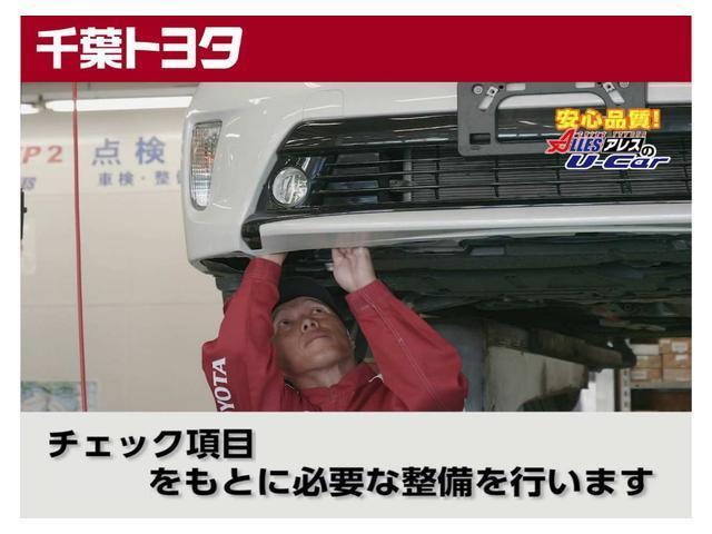 150X Mパッケージグレージュセレクション トヨタ認定中古車 新品タイヤ4本交換付き スマートキー ナビTV バックモニター ワンオーナー(30枚目)