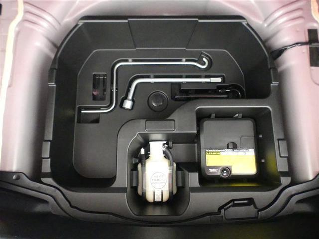 G G's トヨタ認定中古車 ハイブリット機構保証付き アルカンターラシート 新品タイヤ4本交換付き ナビTV 純正アルミ LEDヘッドランプ スマートキー イモビライザー ETC バックモニター ワンオーナー(9枚目)