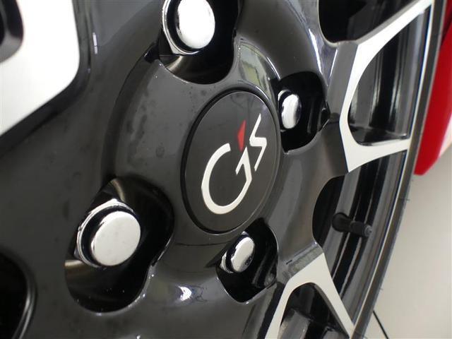 G G's トヨタ認定中古車 ハイブリット機構保証付き アルカンターラシート 新品タイヤ4本交換付き ナビTV 純正アルミ LEDヘッドランプ スマートキー イモビライザー ETC バックモニター ワンオーナー(10枚目)