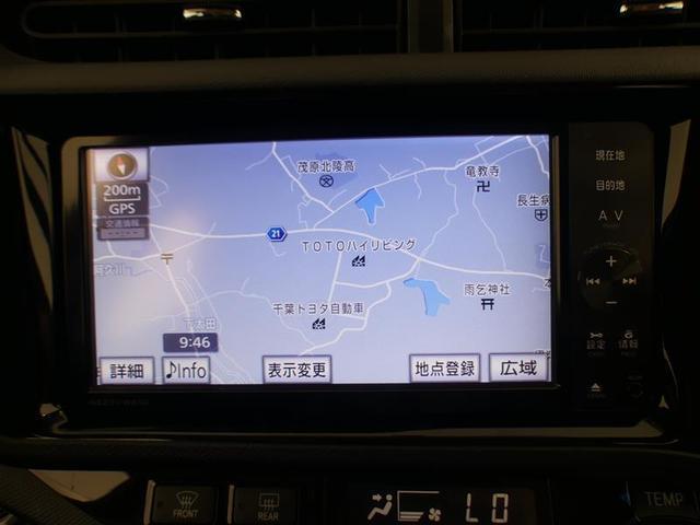G G's トヨタ認定中古車 ハイブリット機構保証付き アルカンターラシート 新品タイヤ4本交換付き ナビTV 純正アルミ LEDヘッドランプ スマートキー イモビライザー ETC バックモニター ワンオーナー(12枚目)