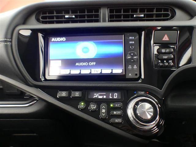 G G's トヨタ認定中古車 ハイブリット機構保証付き アルカンターラシート 新品タイヤ4本交換付き ナビTV 純正アルミ LEDヘッドランプ スマートキー イモビライザー ETC バックモニター ワンオーナー(14枚目)
