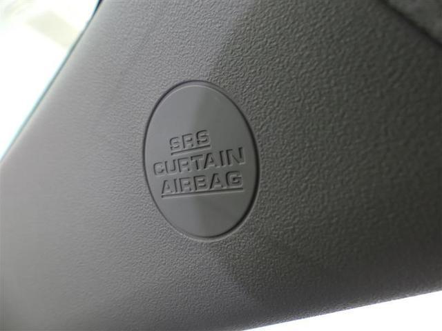 G G's トヨタ認定中古車 ハイブリット機構保証付き アルカンターラシート 新品タイヤ4本交換付き ナビTV 純正アルミ LEDヘッドランプ スマートキー イモビライザー ETC バックモニター ワンオーナー(17枚目)