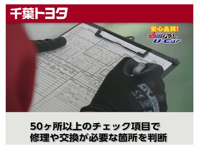 RS(30枚目)