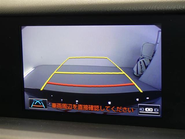 IS300h FスポーツXライン(12枚目)