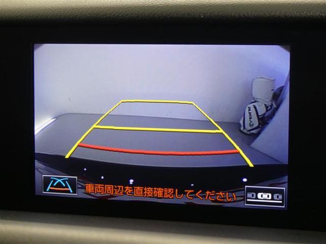 IS300h バージョンL 地デジ LED ナビTV ドラレコ ETC メモリーナビ 電動シート アルミホイール イモビライザー スマートキ- バックモニタ- レーダークルコン 革S 記録簿 DVD(11枚目)
