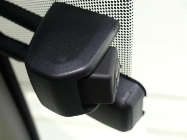 IS300h バージョンL 地デジ LED ナビTV ドラレコ ETC メモリーナビ 電動シート アルミホイール イモビライザー スマートキ- バックモニタ- レーダークルコン 革S 記録簿 DVD(12枚目)