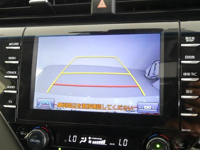 WSレザーパッケージ クルーズコントロール スマートキ- バックモニター ドラレコ メモリーナビ ナビTV プリクラ 地デジ 黒革シート ETC付き LED CD(12枚目)