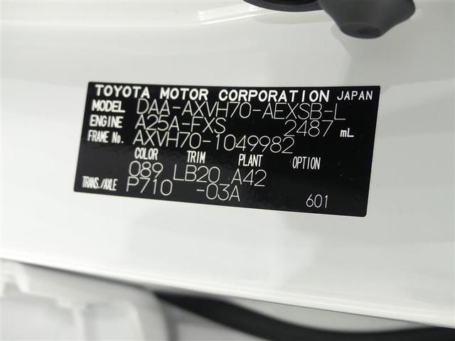 WSレザーパッケージ クルーズコントロール スマートキ- バックモニター ドラレコ メモリーナビ ナビTV プリクラ 地デジ 黒革シート ETC付き LED CD(20枚目)