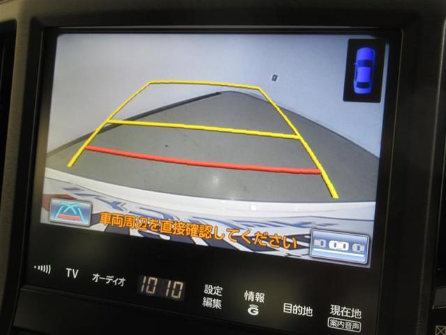 トヨタ クラウンハイブリッド アスリートS ブラックスタイル 1オーナ EMV