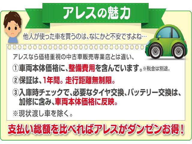 「ダイハツ」「タント」「コンパクトカー」「千葉県」の中古車30