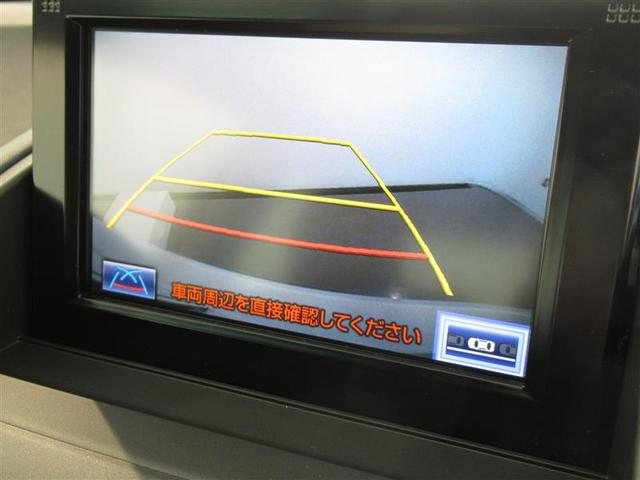 HS250h バージョンI LED フルセグTV HDDナビ(15枚目)