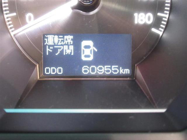 「レクサス」「GS」「セダン」「千葉県」の中古車14