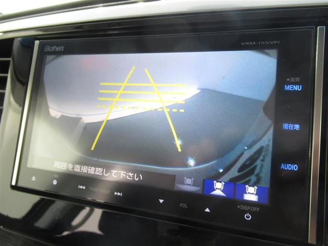 バックモニター搭載で車庫入れ安心!後退時の死角部分がモニターに映し出されるので安全性アップ!!