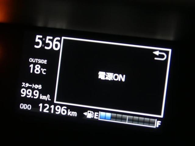 Sスタイルブラック 衝突被害軽減システム ワンセグTV(14枚目)
