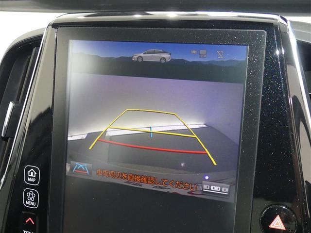 Sナビパッケージ LED 衝突被害軽減システム フルセグTV(15枚目)