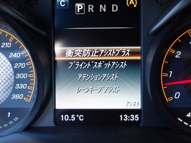 メルセデスAMG メルセデスAMG GT S ワンオーナー ダイナミックパッケージプラス