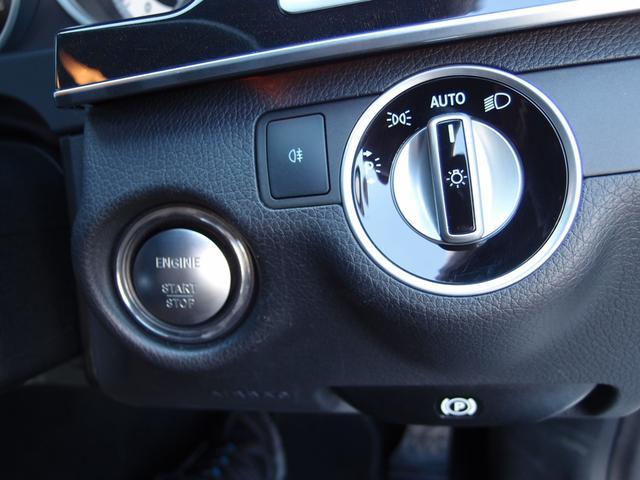 E250 アバンギャルド レーダーセーフティ 360度カメラ 純正ナビ TV キーレスゴー ハーフ革 LEDヘッドライト シートヒーター 電動シート ブラインドスポット レーンキープアシスト(17枚目)