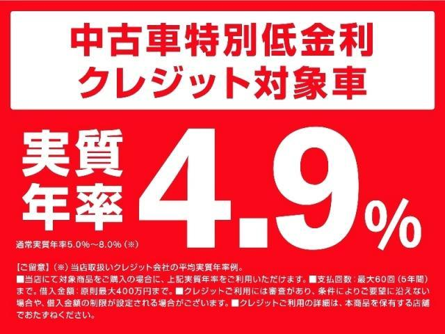 日産 ノート e-POWER X LEDヘッドライト ドラレコ 純正ナビ
