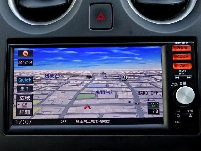 日産 ノート X 自動ブレーキ 純正ナビ ETC オートライト