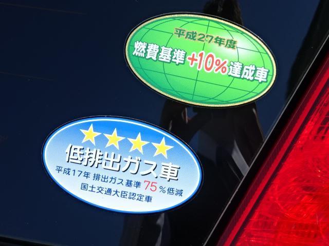 X Vセレクション+セーフティ(14枚目)