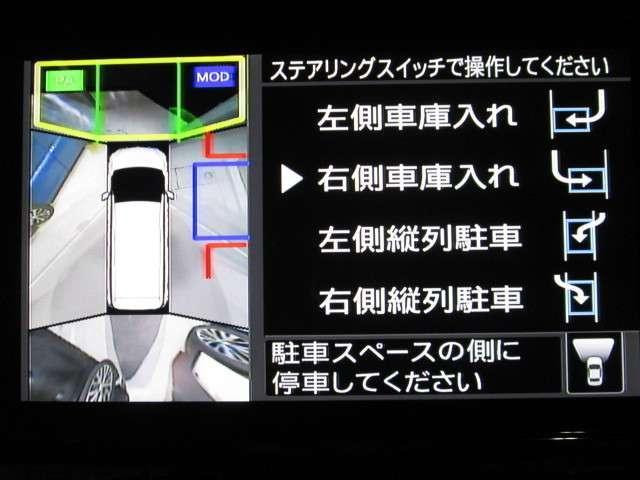 1.2 e-POWER ハイウェイスター V プロパイロット 衝突被害軽減ブレーキ(7枚目)