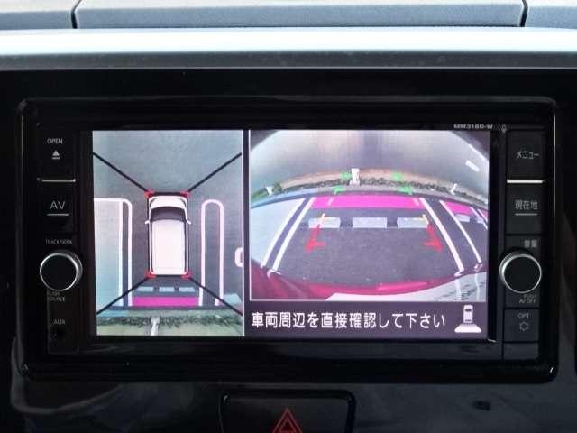 660 ハイウェイスターX エマージェンシB 踏み間違防止 ドラレコ(7枚目)