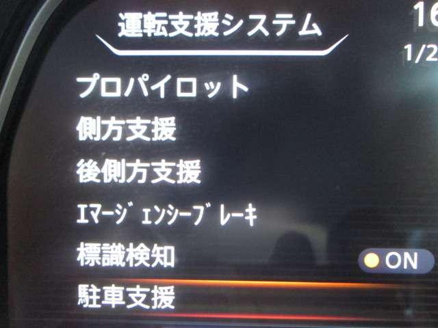 X アラウンドビューモニタカーテンエアバック(10枚目)