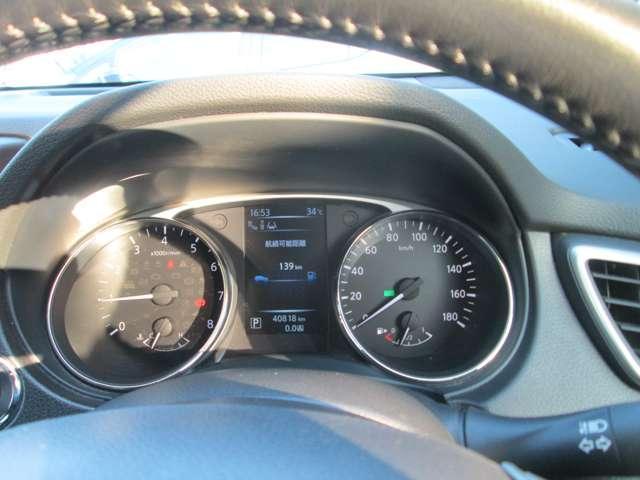 2.0 20X エマージェンシーブレーキパッケージ 2列車 4WD 衝突軽減ブレーキ アラウンドビューM ETC(8枚目)