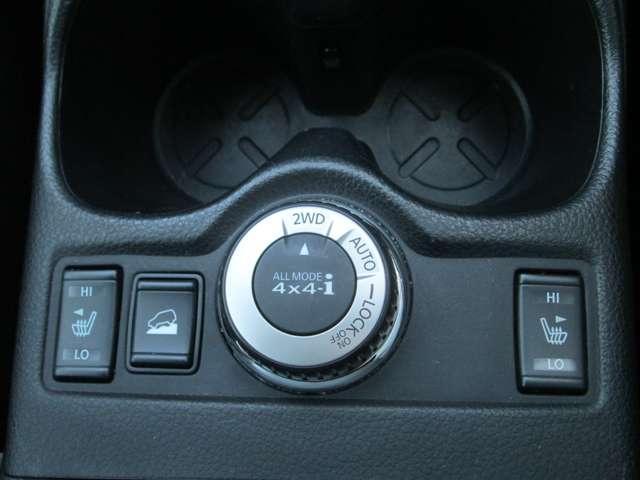 2.0 20X エマージェンシーブレーキパッケージ 2列車 4WD 衝突軽減ブレーキ アラウンドビューM ETC(10枚目)