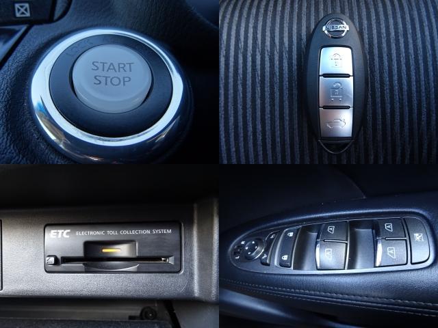 日産 フーガ 370GT HDDナビ フルセグTV バックモニター