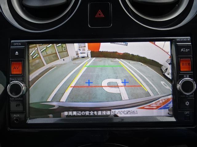 日産 ノート X DIG-Sエアロスタイルエマジェンシブレキパック