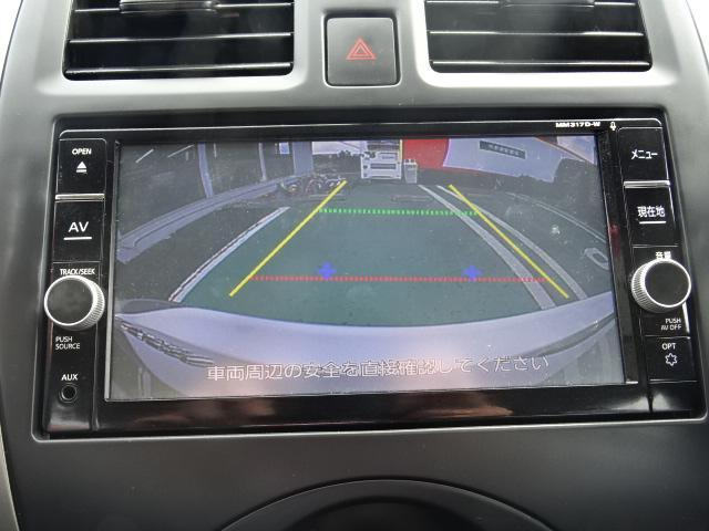 S 展示試乗車UP 禁煙車 メモリーナビ フルセグTV(5枚目)