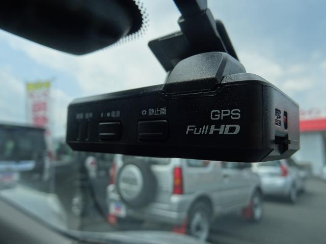 S 展示試乗車UP 禁煙車 メモリーナビ フルセグTV(9枚目)