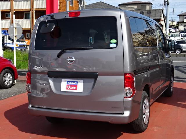 VX メモリーナビ バックカメラ 展示試乗車(2枚目)