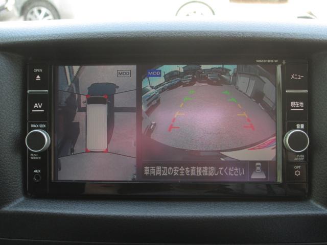 プレミアムGX 低床 ロング 展示試乗車(5枚目)