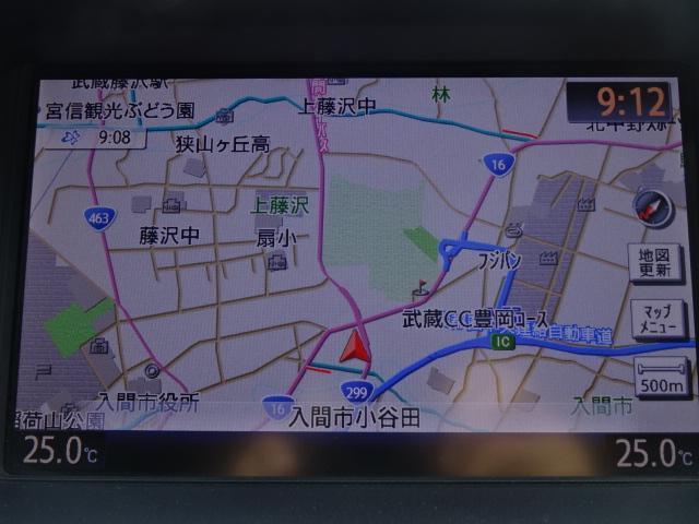 「日産」「フーガ」「セダン」「埼玉県」の中古車4