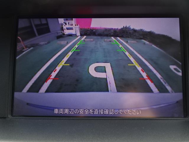 「日産」「フーガ」「セダン」「埼玉県」の中古車5