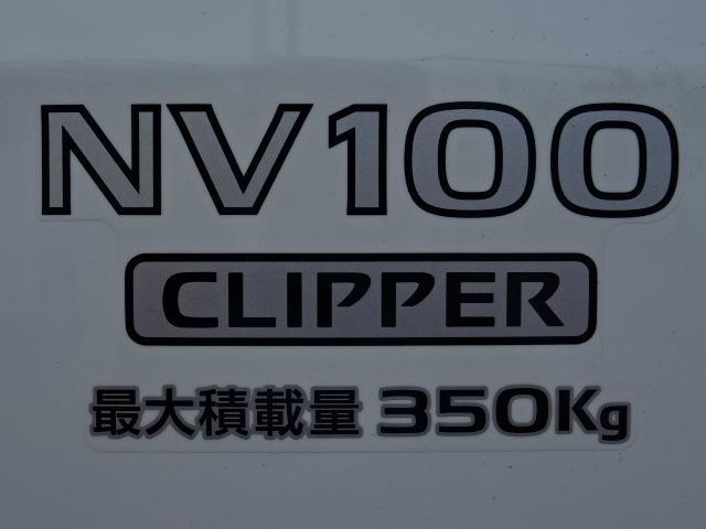 「日産」「NV100クリッパーバン」「軽自動車」「埼玉県」の中古車16