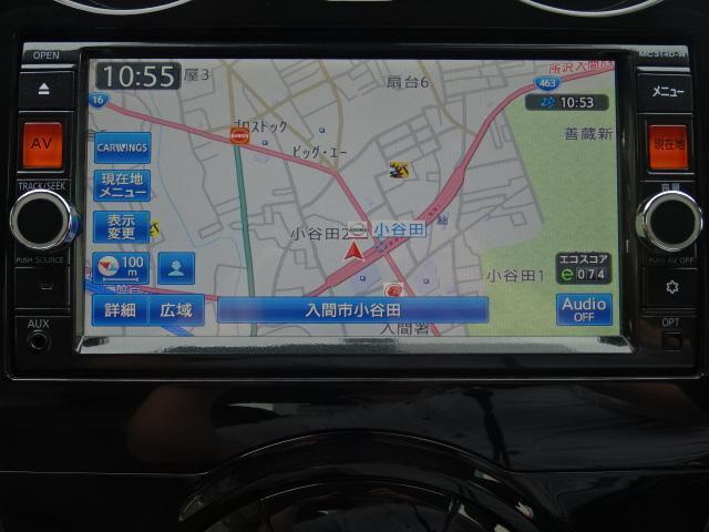 「日産」「ノート」「コンパクトカー」「埼玉県」の中古車5