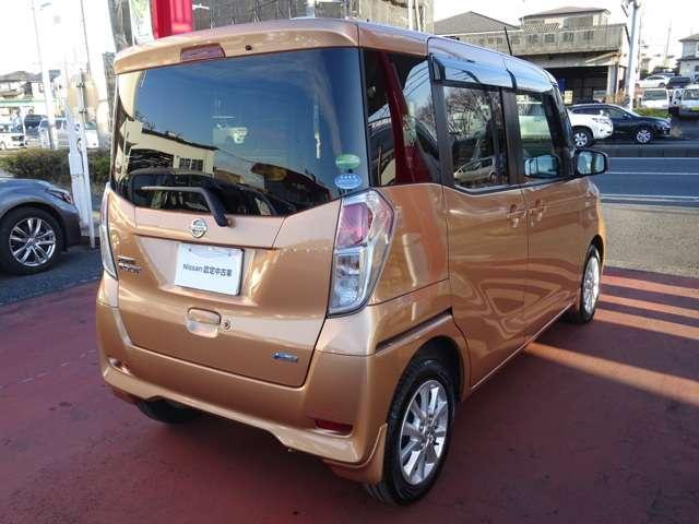 660 X Vセレクション エマブレアラビュ踏間違防止車検整備2年付(2枚目)