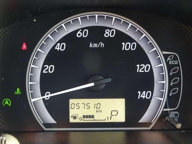 660 X Vセレクション エマブレアラビュ踏間違防止車検整備2年付(4枚目)