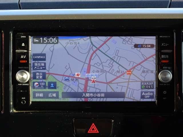 660 X Vセレクション エマブレアラビュ踏間違防止車検整備2年付(5枚目)
