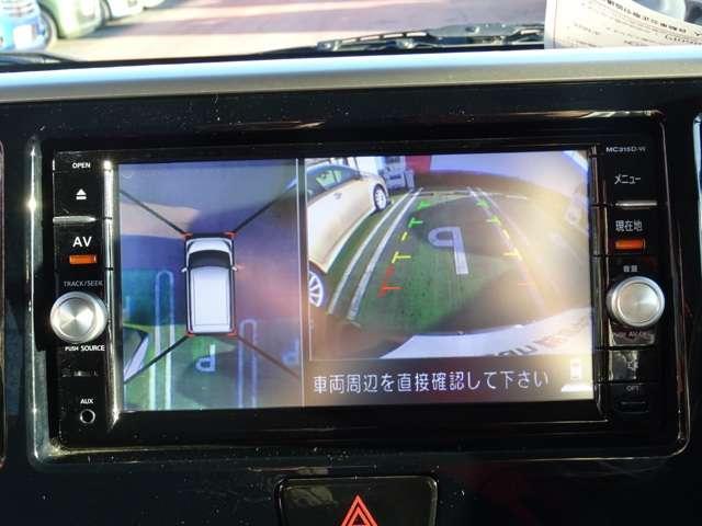660 X Vセレクション エマブレアラビュ踏間違防止車検整備2年付(6枚目)